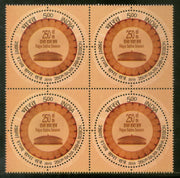 India 2019 250th Sessions of Rajya Sabha Round Odd Shaped BLK/4 MNH