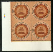 India 2019 250th Sessions of Rajya Sabha Round Odd Shaped Traffic Light BLK/4 MNH