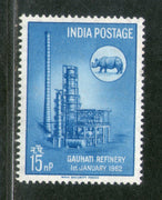 India 1962 Gauhati Oil Refinery Phila 365 MNH