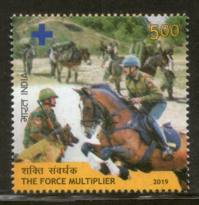 India 2019 The Force Multiplier Police Military Soldier Dog Horse 1v MNH
