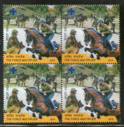 India 2019 The Force Multiplier Police Military Soldier Dog Horse 1v BLK/4 MNH