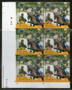 India 2019 The Force Multiplier Police Military Soldier Dog Horse 1v Traffic Light BLK/6 MNH