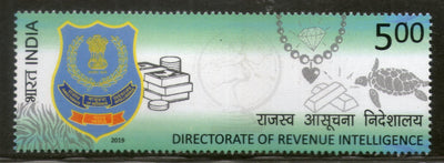 India 2019 Directorate of Revenue Intelligence 1v MNH