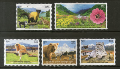 India 2020 UNESCO World Heritage Site Wildlife Animals Tiger Langur Monkey Bear Flowers 5v MNH
