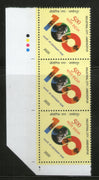 India 2020 Industrial City Jamshedpur JRD Tata Steel Odd Shaped Traffic Light MNH