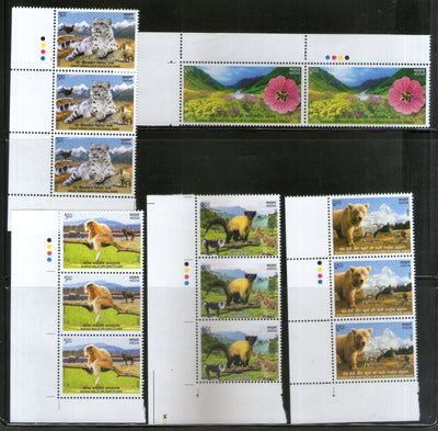 India 2020 UNESCO World Heritage Site Wildlife Animals Tiger Langur Monkey Bear Flowers Traffic Lights 5v MNH