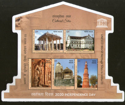 India 2020 UNESCO World Heritage Site III Cultural Architecture Odd Shaped M/s MNH