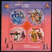 India 2020 COVID-19 Warriors Police Postman Health M/s MNH