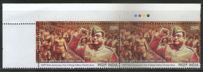 India 2021 Netaji Subhash Chandra Bose 125th Birthday 1v Traffic Light MNH