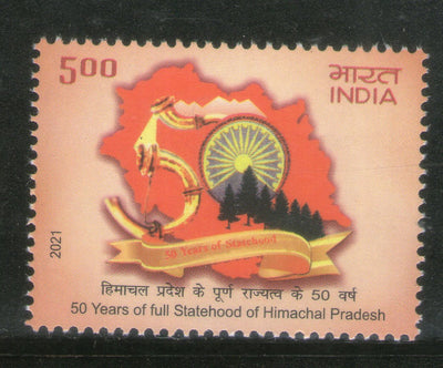 India 2021 Himanchal Pradesh 50 Years of Full Statehood 1v MNH