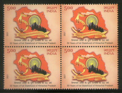 India 2021 Himanchal Pradesh 50 Years of Full Statehood 1v BLK/4 MNH
