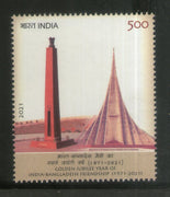 India 2021 India Bangladesh Friendship Monuments 1v MNH