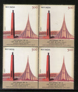 India 2021 India Bangladesh Friendship Monuments 1v BLK/4 MNH