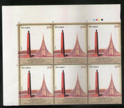 India 2021 India Bangladesh Friendship Monuments Traffic Light BLK/6 MNH