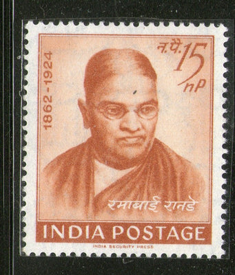 India 1962 Ramabai Ranade Famous People Phila 375 MNH