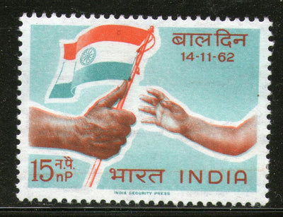India 1962 Children's Day Flag Phila-377 MNH