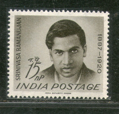 India 1962 Srinivasan Ramanujan Phila-379 MNH