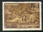 India 1963 Kalidasa Shakuntala 1Re O/P on Rs1.03 Phila-381 MNH