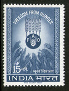 India 1963 Freedom From Hunger FAO 1v Phila - 382 MNH