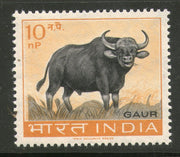 India 1963 Animal Wildlife - Gaur Bison Phila-388 MNH