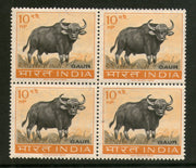 India 1963 Wildlife – Gaur Bison Animal Fauna Phila-388 BLK/4  MNH