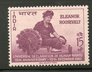 India 1963 Eleanor Roosevelt Human Rights Phila 394 MNH