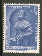 India 1964 Int'al Orientalists Congress Statue Phila 395 MNH