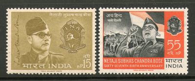 India 1964 Subhas Chandra Bose Netaji INA Leader Phila-398-99 MNH