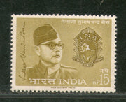 India 1964 Subhas Chandra Bose Netaji INA Leader Phila-398 MNH