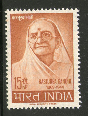 India 1964 Kasturba Gandhi Wife of Mahatma Gandhi Phila 401 MNH