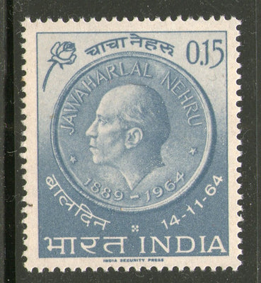 India 1964 National Children's Day Jawaharlal Nehru Coin Phila-408 MNH