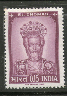 India 1964 St. Thomas ( Apostle)  Christianity Phila-409 MNH