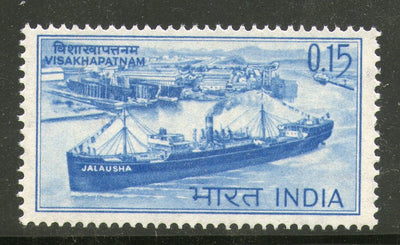India 1965 National Maritime Day Ship Transport Phila 414 MNH