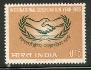 India 1965 International Co-oration Year Phila 418 MNH