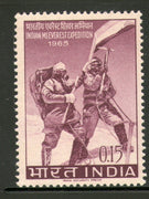 India 1965 Indian Mt. Everest Expedition Phila 419 MNH