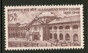 India 1966 Allahabad High Court Phila-437  MNH