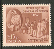 India 1967 Indian General Election Phila 441 MNH