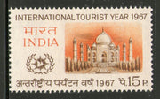 India 1967 Taj Mahal International Tourist Year Phila-443 MNH