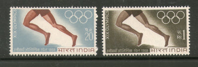 India 1968 XXI Olympic Games Mexico 2v Phila 468a MNH