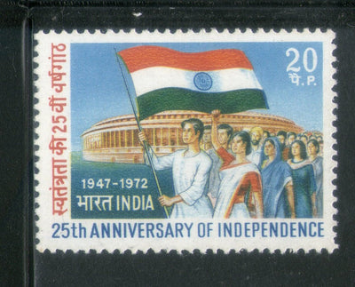 India 1972 25th Anniv. of Independence Flag Phila-553 / Sc 556 MNH