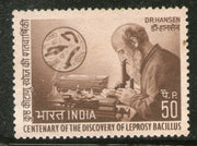 India 1973 Dr. G. Amauer Hansen Discovery of Leprosy Bacillus Phila-582 MNH