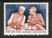 India 1973 Homage to Gandhi & Nehru on Anniv. of Independence Phila-585 MNH