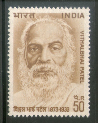 India 1973 Vitthalbhai Patel Phila-588 MNH