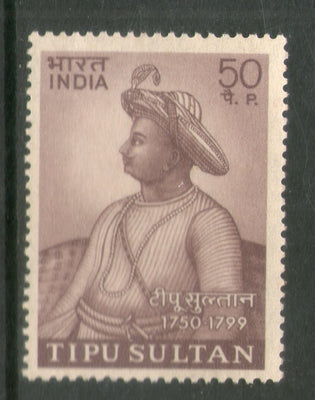 India 1974 Tipu Sultan Phila-609 MNH