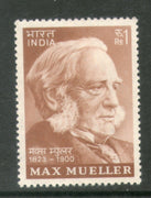 India 1974 Max Mueller German Indologist Phila-610 MNH