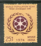India 1974 World Population Year Phila-612 MNH