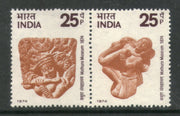 India 1974 Mathura Museum Se-Tenant Set Phila-620a MNH