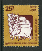India 1974 Intternational Dairy Congress Cattle Cow Phila-626 1v MNH