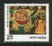 India 1976 National Children's Day Phila-705 MNH