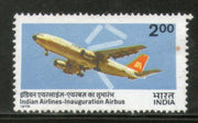India 1976 Indian Airlines Airbus Service Transport Aviation Phila 708 MNH
